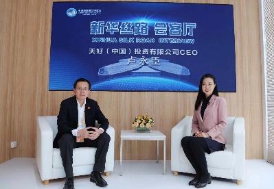 天好中国CEO卢永臣:中国市场吸引海外咖啡品牌深耕发展