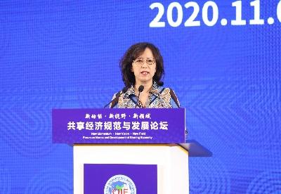 中国人民大学教授吴晶妹:发展共享经济需要完善信用体系