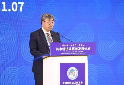 金文成:农业共享经济催生农业服务万亿市场