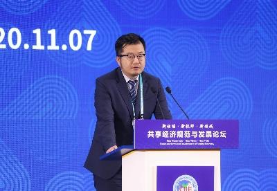 美团民宿总经理冯威赫:共享住宿业将朝着房源标准化和房东职业化方向快速发展