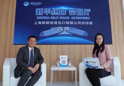 上海新联纺疫情下灵活把控市场 实现转型发展