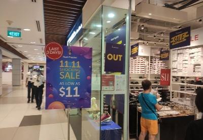 """""""双11""""狂欢让东南亚零售业焕发新生机"""