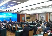 《中国跨境电商蓝皮书(2020)》发布会在郑州召开