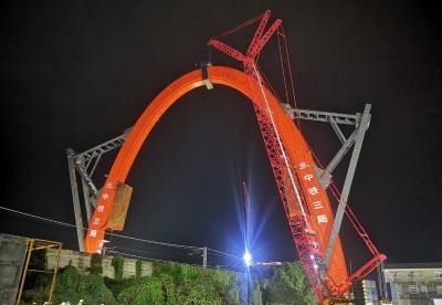 常益长高铁沅江特大桥跨石长铁路拱承斜拉桥拱塔合龙