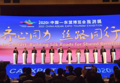 2020中国—东盟博览会旅游展在广西桂林举行