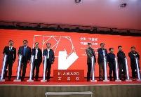 """设计概念落地直通车 2021年首届中国""""文器奖""""文创设计大赛启动"""