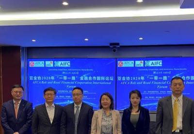 """联通金融合作  共享发展经验——亚金协2020年""""一带一路""""金融合作国际论坛在京举行"""