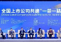 """科技、创新与国际产业协同成为中企参与""""一带一路""""建设新亮点"""