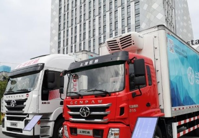 上汽红岩冷藏车获权威认可  专业定制满足运输需求