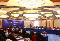 中国大地保险:探索建立建筑工程全生命周期保险服务