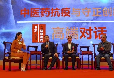 张伯礼:勇于担当 中西结合 推进中医药高质量发展