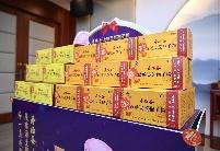 """寿仙谷获准使用""""浙江特色伴手礼""""标识"""