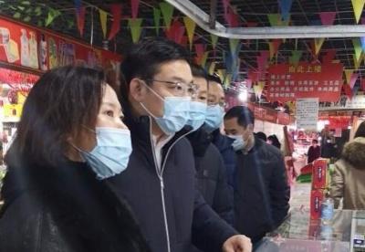 长春莲花山度假区党工委书记、管委会主任朱光明暗访辖区疫情防控工作