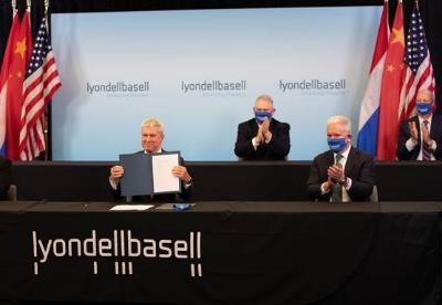 加码在华投资  利安德巴赛尔将与中国石化成立新材料合资公司
