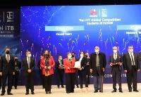 华为埃及公司举办第二届ITB年会