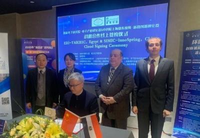 中国与埃及科研机构签署电子技术孵化器国际合作协议
