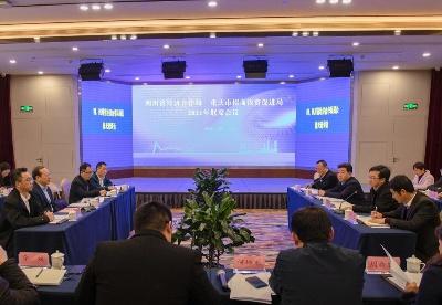 成渝地区双城经济圈2021年招商投资促进联席会议在蓉召开