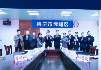 韩国原州医疗产业科技谷携手广西南宁武鸣区共建跨国医疗产业科技园