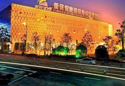 重庆自贸试验区成立四年来新增市场主体超5万户