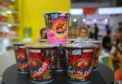 38个国际展团5月将参加SIAL China中国国际食品和饮料展  欧盟再次成为主宾地区