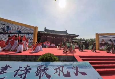 """河南巩义市""""黄河文化月""""暨2021年杜甫故里诗词大会开幕"""