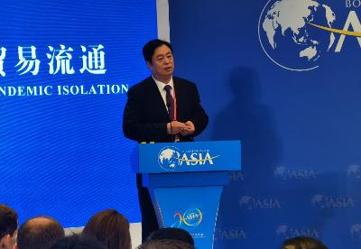 """保利集团刘化龙:""""一带一路""""倡议下积极推动产业链供应链转型升级"""