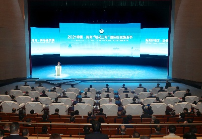 """2021扬州国际经贸旅游节开幕 千亿投资让""""好地方""""好上加好"""