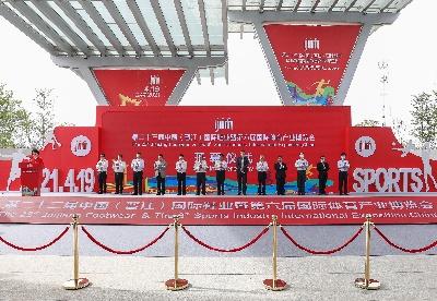 玩转2021晋江鞋(体)博会