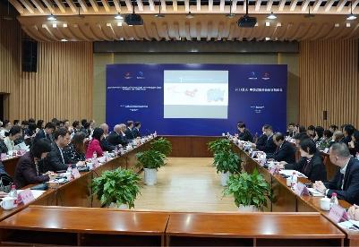 2021重庆·中国欧盟商会经贸恳谈会在渝举办