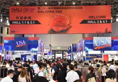 SIAL China国际食品展5月上海举办  全球新零售峰会等九大论坛同期召开