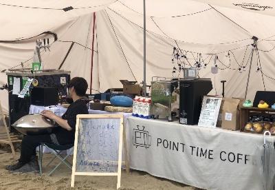 浙江常山文创产品惊艳音乐节