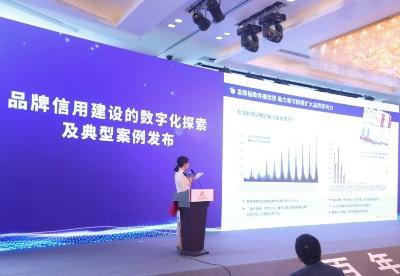 新华·奉节脐橙价格指数报告在沪发布