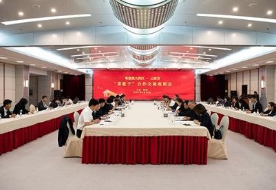 """云南首个大湾区""""菜篮子""""展示交易中心落户云天化集团"""