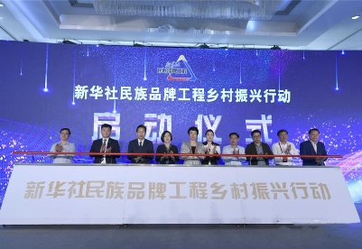 中国品牌,世界共享!品牌日系列活动共襄盛举