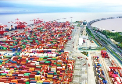上港集团:以科技创新为引擎 推动世界第一大港向一流强港转型