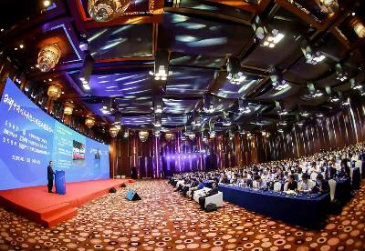 2021中国对外承包工程行业发展大会在京开幕