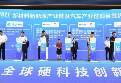 丝博会西安高新区签约逾1500亿元