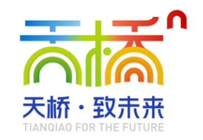 天下黄河 桥通未来!济南市天桥区发布全新城市品牌