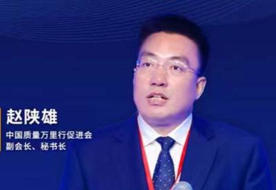 赵陕雄:隐形冠军之路并非坦途,企业必须保持自身定力