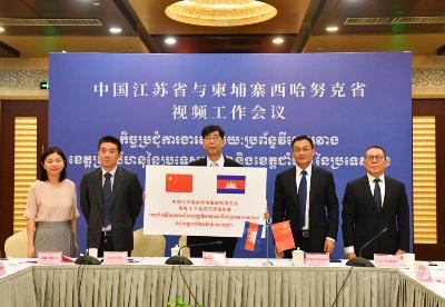 中国江苏省与柬埔寨西哈努克省务实合作 助力西哈努克港经济特区发展