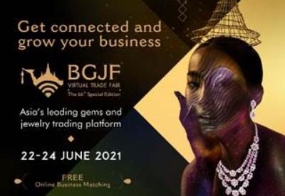 第66届曼谷宝石与珠宝展将于6月22日-24日线上举行