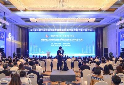 川渝联袂开启产业协同招商  首站上海寻找全球合作机遇