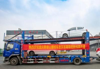 重庆跨境公路班车吉尔吉斯斯坦新线路开通