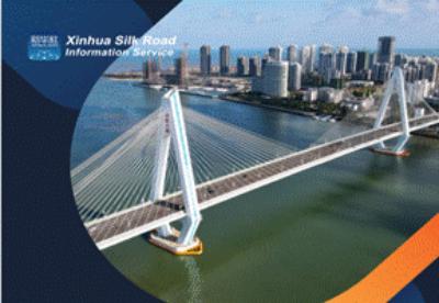 《海南省营商环境报告2021》海外版发布  助推海南国际传播能力建设