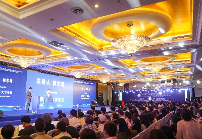 2021国际产学研用合作会议(大连)开幕