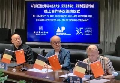 中国与比利时签订多个高等职业教育合作项目
