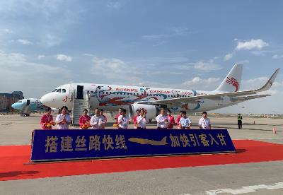 """长龙航空""""飞天号""""""""如意号""""彩绘飞机在兰州中川国际机场首飞"""