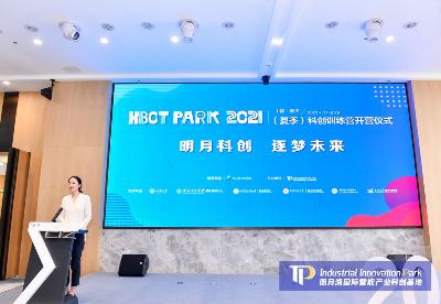 XBOT PARK 2021机器人部落(夏季)科创训练营在重庆两江协同创新区开营