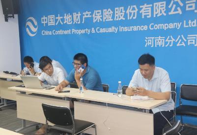 中国大地保险快速启动应急预案应对河南特大暴雨 已受理报案787件