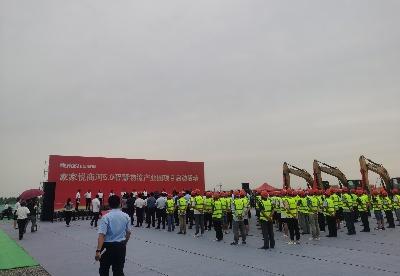 家家悦5.0智慧产业园落户济南商河 将辐射京津冀市场